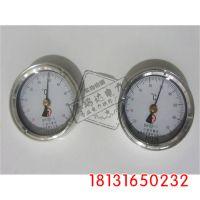 专业供应接触式轨温测温表指针轨温计钢轨表面快速测温计赛瑞达