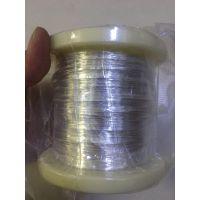 高纯银颗粒,真空镀膜,镀膜材料,银粒