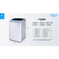 宿舍创维投币洗衣机 苏州全自动商用自助宿舍扫码支付波轮5.5公斤BT55-21C