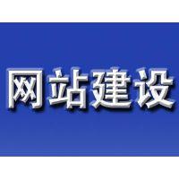 大渡口建网站