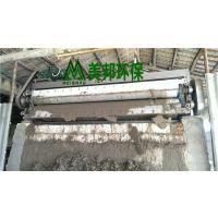 美邦环保(图)-打桩泥浆脱水机的好处-通道打桩泥浆脱水机