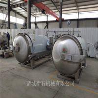 衡石机械1200型豆浆杀菌锅-瓶装豆奶杀菌锅-水浴杀菌锅