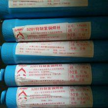 柳州天都耐高温焊条厂家价格