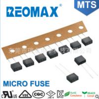 REOMAX品牌MTS系列塑封保险丝500MA-6.3A(慢断型)8*4*7mm UL/VDE认证