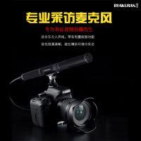 c11专业有线采访麦克风舞台单反相机录音话筒直播摄像机专用咪