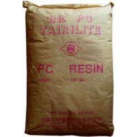 PC/台湾化纤/AC3800/透明级,阻燃级/塑胶原料