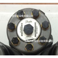OMP250 151-0616 丹佛斯液压摆线马达现货
