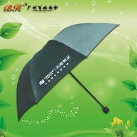 定制-广州天湘板业广告三折伞广告伞订做广州雨伞批发