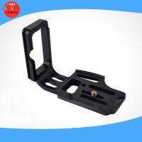 适用尼康D800/D810专用L型快装板三脚架单反相机竖拍板云台快装板