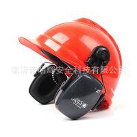 霍尼韦尔HONEYWELL1011991安全帽式耳罩 L1H降噪音耳罩 隔音耳机