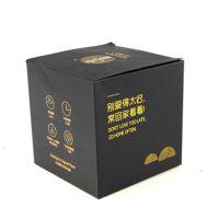 简装纸盒定做 简约黑卡纸烫金黑茶红茶叶彩盒外包装 设计定制