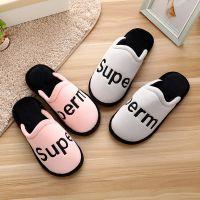 冬季情侣棉拖鞋个性时尚防滑厚底男女士居家室内保暖字母拖鞋批发