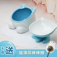 vivipet猫咪碗食盆猫碗陶瓷斜口护脊防吃饭小q碗双碗打翻喝水用品