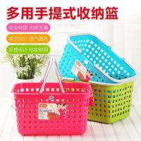 加厚塑料超市购物篮手提篮水果篮零食篮玩具收纳篮
