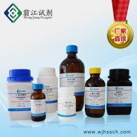 现货 1,4-丁二醇二缩水甘油醚 ≥97.0%CAS: 2425-79-8  500g/瓶