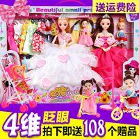 jdy换装芭芘比娃娃套装大礼盒婚纱公主女孩儿童衣服洋娃娃玩具礼