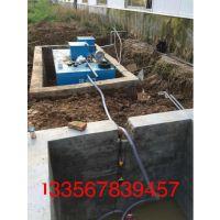 陵水小型医院污水处理设备