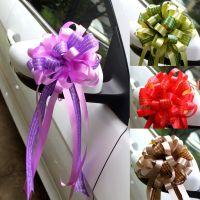 BRS大号婚车懒人手拉花丝带彩带抽花蝴蝶结礼盒花束鲜花包装装饰