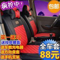 五菱之光/宏光/荣光/宏光S专用7座8座汽车坐套面包车座套四季通用