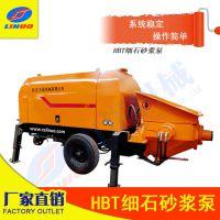 HBT20-12-37电机版细石砂浆泵 20泵细石砂浆泵 地暖施工专业设备
