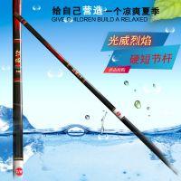 批发光威正品烈焰3.6-7.2米超轻硬碳素超短溪流钓竿 鱼竿