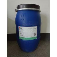 偶联增韧剂C-730-水包水原料