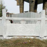 厂家直销  别墅花型石雕栏杆  汉白玉石雕柱瓶栏杆
