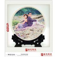 陶瓷摆件纪念订做 人物纪念盘订制厂家 加照片加字