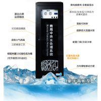 金长江专供商用办公室黑柜纯水直饮机 大型净水设备 小型矿泉水水处理设备