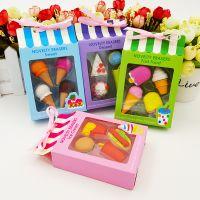 创意盒装卡通可爱橡皮擦冰淇淋蛋糕造型橡皮擦学习用品幼儿园奖品