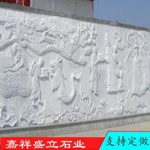 生产石雕屏风壁画 晚霞红仿古地雕壁画 背景墙石材壁画