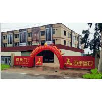 广州市花都区花东志翔木门厂