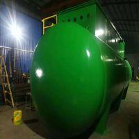 洁林GL-DMBR-400一体化分散式污水处理设备 农村生活污水集中处理