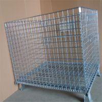 厂家供应金属仓储笼 定做重型仓储笼 车间移动蝴蝶笼
