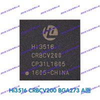 hi3516crbcv200 华为海思芯片