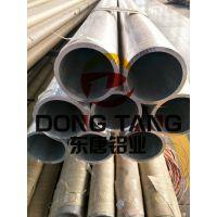 2024铝管密度成分 2024大铝管铝方管 厂家直销百吨库存