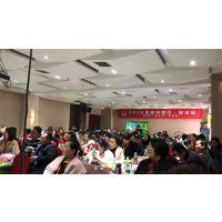 加盟托管班机构-杭州托管机构加盟-托管机构加盟(查看)