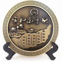 锌合金压铸纪念盘 公司庆典金属奖盘 定制复古工艺品木架摆件