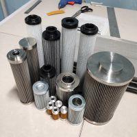 .EH油主泵滤芯AP3E301-01D03V/-W
