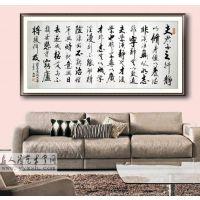 深圳什么地方能裱画装框 龙华区专业书画十字绣装裱店