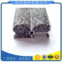 长春水泥铁屑防滑条产品