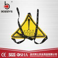 博士安全锁具人孔锁带空间受限禁止入内安全标示上锁挂牌BD-D72