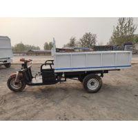 河南小型载货电动三轮车 建筑工地拉货运输三轮车 自卸小工程三轮车直销