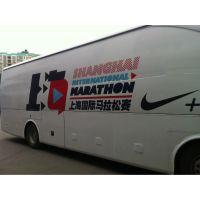 上海巴士集团广告部公交车身广告公司