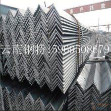角钢 材质和基本特点