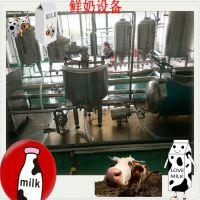 鲜奶生产设备,全自动瓶装巴氏鲜奶生产线