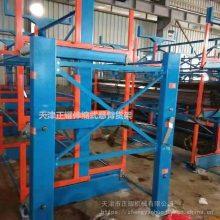 珠海重型钢材货架 伸缩调节悬臂式货架价格 直销厂