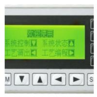 信捷 3.7英寸触摸屏 OP320-A/OP320-A-S/OP320-A-N