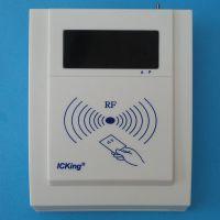 RF500-U厂家深圳庆通感应IC卡读写器门禁读卡机兼容明华