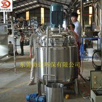 厂家生产高压反应釜 加热反应釜 采用机械密封形式